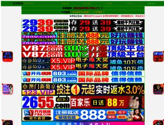 trailerazo.com screenshot