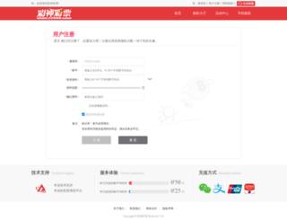 trainertry.com screenshot