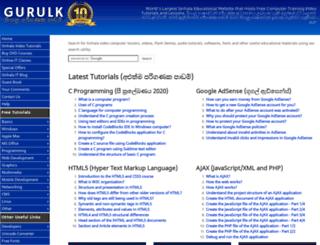 training.gurulk.com screenshot