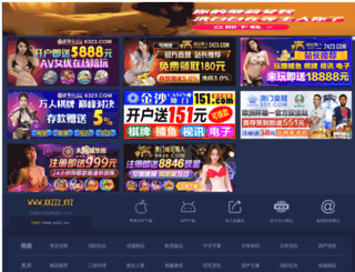 trainingpage.cn screenshot