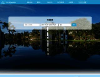 traiwan.com screenshot
