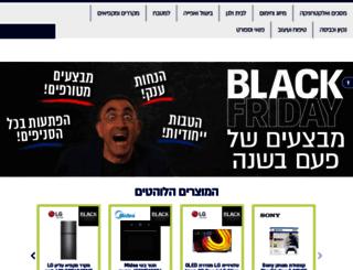 traklin.co.il screenshot