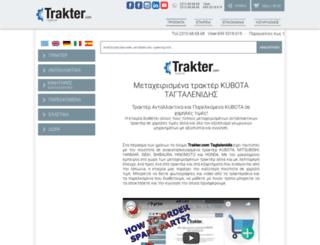 trakter.com screenshot