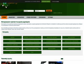 trakter.gr screenshot