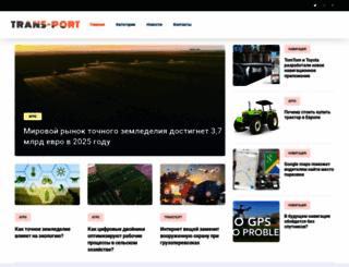 trans-port.com.ua screenshot