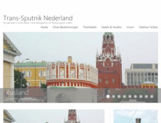 trans-sputnik.nl screenshot