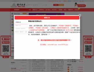 transitionsherpa.com screenshot