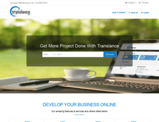 translance.net screenshot