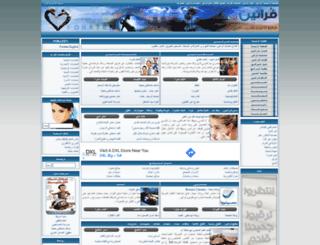 translate.foraten.net screenshot