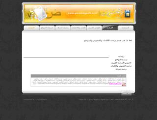 translate.paramegsoft.com screenshot