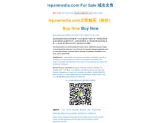 translation.lepanmedia.com screenshot