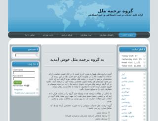 translationmarket.ir screenshot