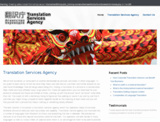 translationserviceagency.co.za screenshot