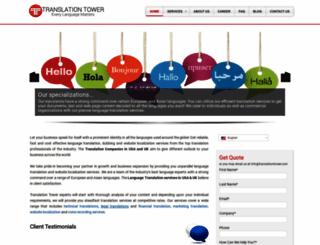 translationtower.com screenshot