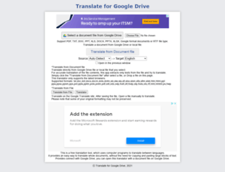 translatordrive.softgateon.net screenshot