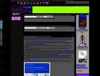 translatum.gr screenshot