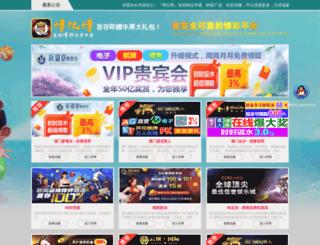 transmiami.com screenshot