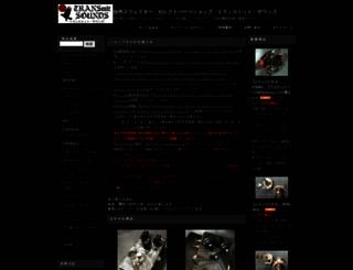 transmitsounds.com screenshot