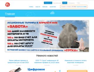 transtelecom.by screenshot