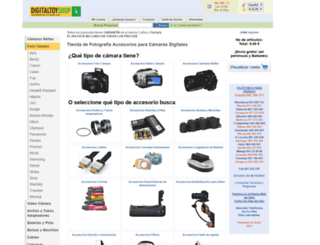 tras.digitaltoyshop.com screenshot