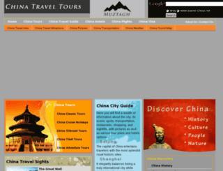 travel-china.net screenshot