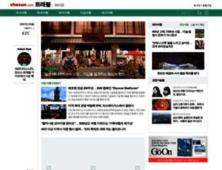 travel.chosun.com screenshot