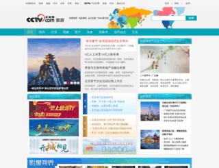 travel.cntv.cn screenshot