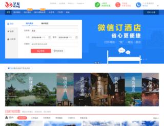 travel.elong.com screenshot