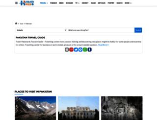 travel.hamariweb.com screenshot