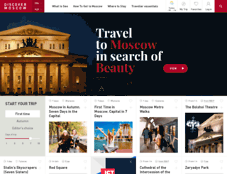travel.mos.ru screenshot
