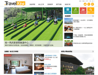 travel.network.com.tw screenshot