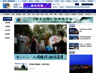 travel.news.cn screenshot