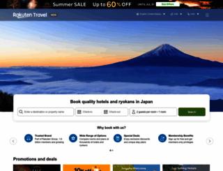 travel.rakuten.com screenshot