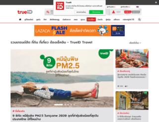 travel.truelife.com screenshot