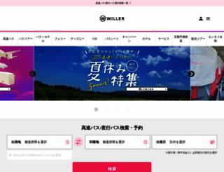 travel.willer.co.jp screenshot