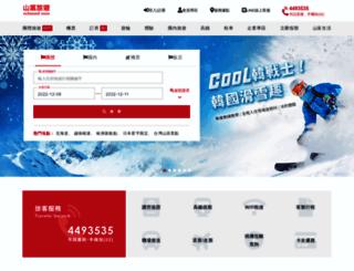 travel4u.com.tw screenshot