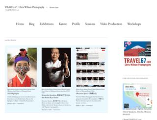 travel67.wordpress.com screenshot