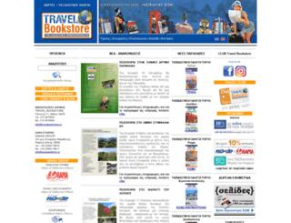 travelbookstore.gr screenshot