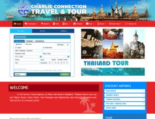 travelconnecxion.com screenshot