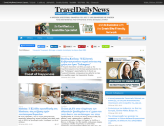 traveldailynews.gr screenshot