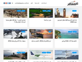 traveler-wd.com screenshot