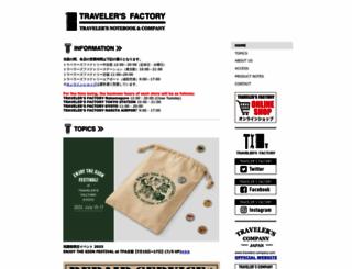 travelers-factory.com screenshot