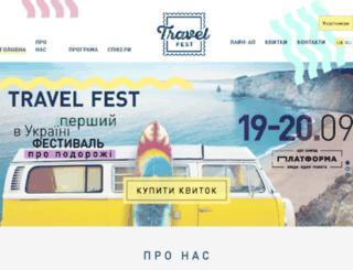 travelfestival.com.ua screenshot
