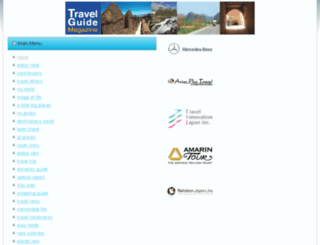 travelguidemagazine.biz screenshot