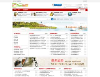 travelhub.cn screenshot