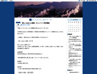 travelnet.blog.jp screenshot