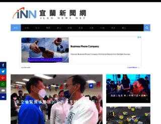 travelnews.tw screenshot