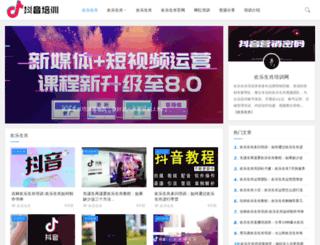 traveloverme.com screenshot