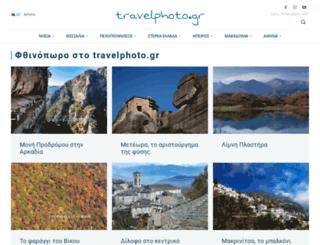 travelphoto.gr screenshot