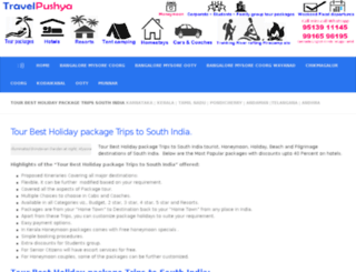 travelpushya.com screenshot